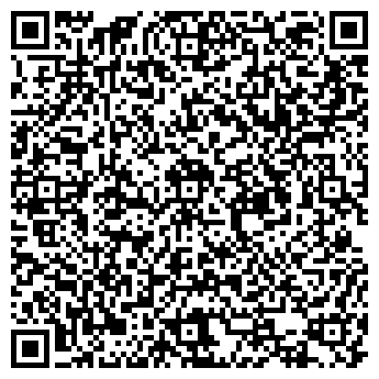 QR-код с контактной информацией организации СКРЕБНЕВА Е. В.