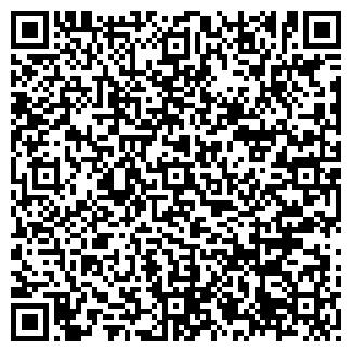 QR-код с контактной информацией организации У САШИ, ИП Крючков Ю.И.