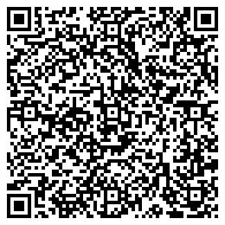 QR-код с контактной информацией организации ГАЗПРОЕКТ