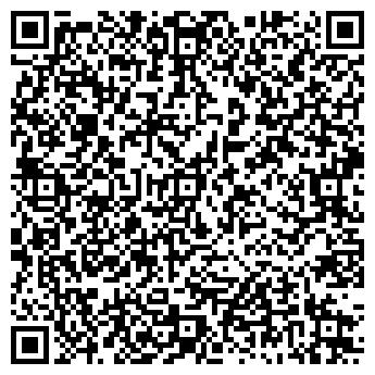 QR-код с контактной информацией организации СМОЛЕНСКРЕГИОНГАЗ, ООО