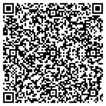 QR-код с контактной информацией организации БЕЛЯЧЕНКОВА Г.Н.