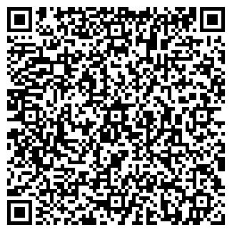 QR-код с контактной информацией организации ЗАО МЕХАНИЗАТОР