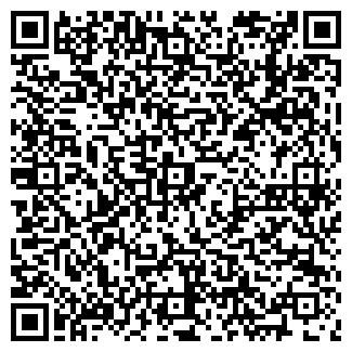 QR-код с контактной информацией организации СИГМАТРОН, ООО