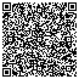 QR-код с контактной информацией организации ОАО СМОЛЕНСКЭНЕРГО