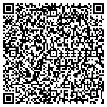 QR-код с контактной информацией организации ИМПУЛЬС-К
