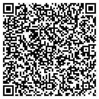 QR-код с контактной информацией организации АРКАДА+, ООО