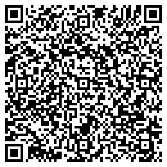 QR-код с контактной информацией организации ВИРДЖИНИЯ
