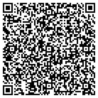 QR-код с контактной информацией организации ГЕРАЩЕНКО А. В.