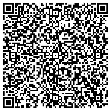 QR-код с контактной информацией организации КАБИЕВ И К ТОО УРАЛЬСКИЙ ФИЛИАЛ