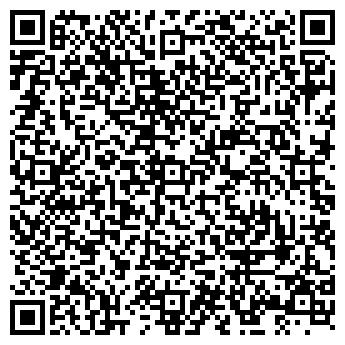 QR-код с контактной информацией организации КОШКИН А. А.