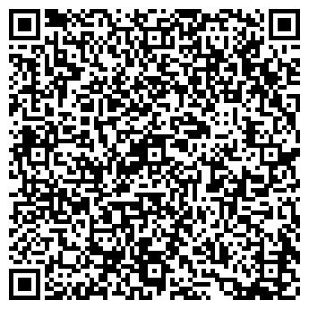 QR-код с контактной информацией организации КРАВЧЕНКОВА