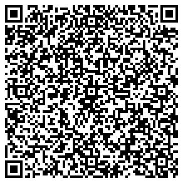QR-код с контактной информацией организации КАБЛУЧОК ОБУВНОЙ МАГАЗИН (ИП КАБИЕВА)