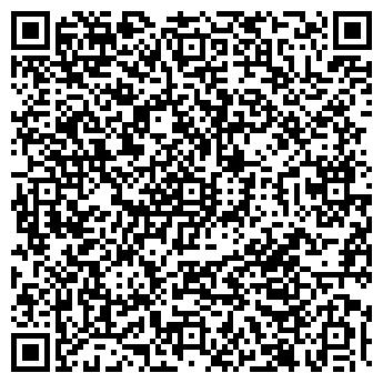 QR-код с контактной информацией организации САЛОН ФИРМЫ КПД