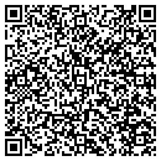 QR-код с контактной информацией организации СИГМА 3В, ООО