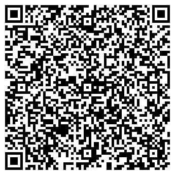 QR-код с контактной информацией организации СМОЛКОРПУСМЕБЕЛЬ
