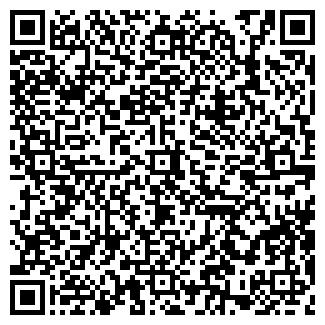 QR-код с контактной информацией организации СТ. АН ПЛЮС