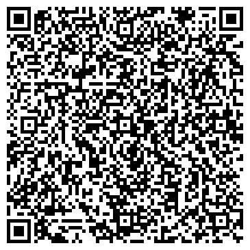 QR-код с контактной информацией организации КАЗАВТОТРАНС АО ФИЛИАЛ В Г. УРАЛЬСК