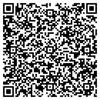 QR-код с контактной информацией организации ООО СТРОЙ ОКНА
