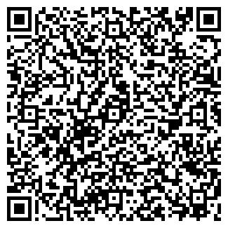 QR-код с контактной информацией организации ООО АТОЛЛ-ИНВО