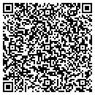 QR-код с контактной информацией организации ООО ЛИТЕКС