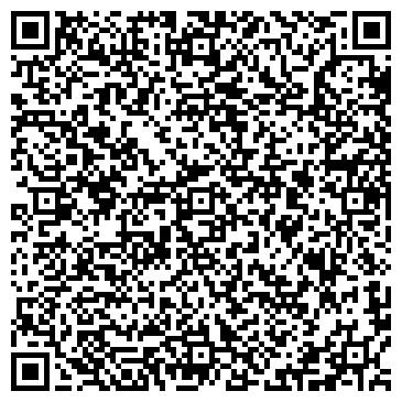 QR-код с контактной информацией организации КАЗАК ТИЛИ ОБЛАСТНОЕ ОБЩЕСТВО