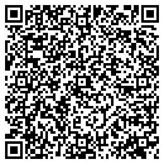 QR-код с контактной информацией организации МАРКО ТД