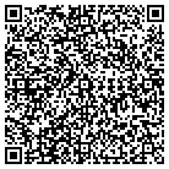 QR-код с контактной информацией организации ТОРГОДЕЖДА, ООО