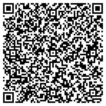 QR-код с контактной информацией организации КАЗАРМАПРОМ ЗАО