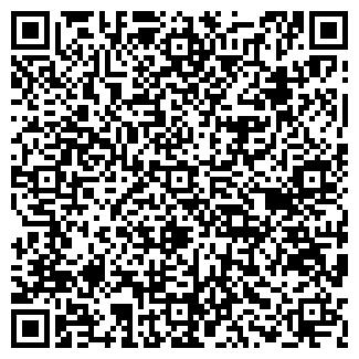 QR-код с контактной информацией организации ООО ГОФРЭКС
