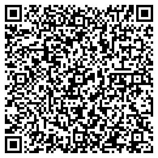 QR-код с контактной информацией организации ООО ЮВЕЛИР-СЕРВИС
