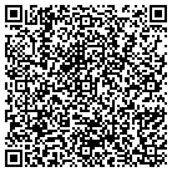 QR-код с контактной информацией организации ФАРМАЦЕВТИЧЕСКОЕ, МУП