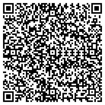 QR-код с контактной информацией организации ТОМАС ИНТЕРНЕШНЛ