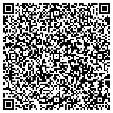 QR-код с контактной информацией организации КАЗАХАВТОДОР РГП ЗАПАДНО-КАЗАХСТАНСКИЙ ФИЛИАЛ