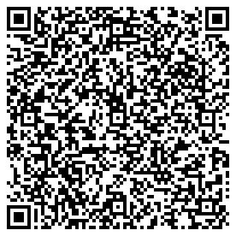 QR-код с контактной информацией организации ООО ЦЕНТРСТАЛЬ С