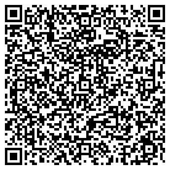 QR-код с контактной информацией организации № 1308 АВТОКОЛОННА