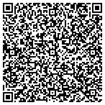 QR-код с контактной информацией организации АДМИНИСТРАЦИЯ Г.СМОЛЕНСКА