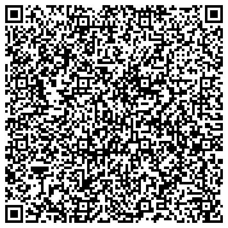 QR-код с контактной информацией организации Областное государственное бюджетное автотранспортное учреждение Администрации Смоленской области