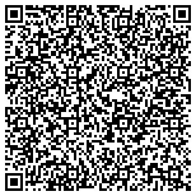 QR-код с контактной информацией организации КАЗАХСКИЙ ГОСУДАРСТВЕННЫЙ ПРОФТЕХЛИЦЕЙ № 12 ИМ. А. ИМАНОВА