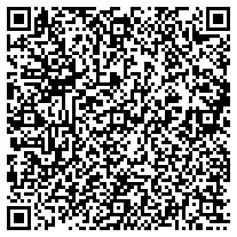 QR-код с контактной информацией организации СМОЛЕНСКАЭРОТРАНС, ЗАО