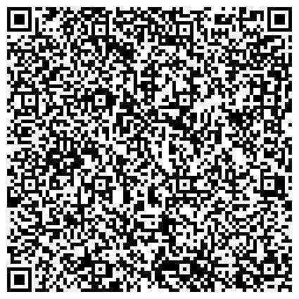 QR-код с контактной информацией организации МЕХАНИЧЕСКАЯ ДИСТАНЦИЯ ПОГРУЗОЧНО-РАЗГРУЗОЧНЫХ РАБОТ И КОММЕРЧЕСКИХ ОПЕРАЦИЙ МОСКОВСКОЙ ЖЕЛЕЗНОЙ ДОРОГИ