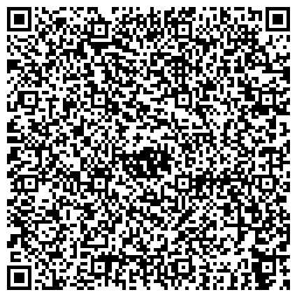 QR-код с контактной информацией организации КАЗАХСКО-РУССКИЙ МЕЖДУНАРОДНЫЙ УНИВЕРСИТЕТ ЗАПАДНО-КАЗАХСТАНСКИЙ ОБЛАСТНОЙ ФИЛИАЛ