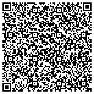 QR-код с контактной информацией организации МОСКОВСКАЯ Ж/Д СТ. СМОЛЕНСК-ЦЕНТРАЛЬНЫЙ АКТОВО-РОЗЫСКНОЕ БЮРО