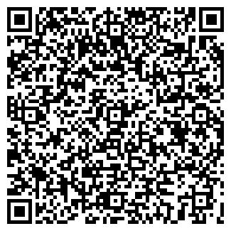 QR-код с контактной информацией организации АВТО-4