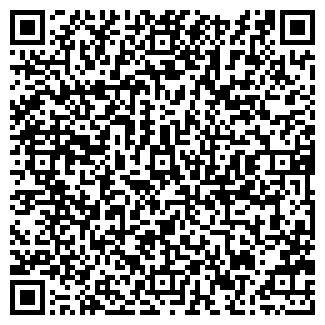 QR-код с контактной информацией организации СЕТАК
