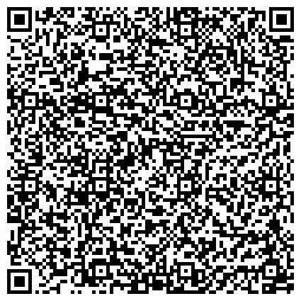 QR-код с контактной информацией организации КАЗАХСТАН РЕСПУБЛИКАНСКАЯ ТЕЛЕРАДИОКОРПОРАЦИЯ АО ЗАПАДНО-КАЗАХСТАНСКИЙ ОБЛАСТНОЙ ФИЛИАЛ