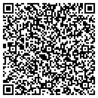 QR-код с контактной информацией организации ЭКО-ТРАНС, ООО