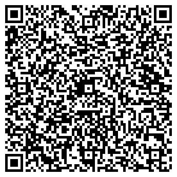 QR-код с контактной информацией организации ЭФФЕКТ-2000, ООО