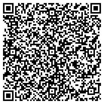 QR-код с контактной информацией организации ВНЕШТРАНСКОМ, ООО
