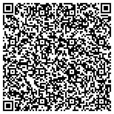 QR-код с контактной информацией организации ТЕХНОЛОГИЧЕСКИЙ ЦЕНТР ПО ОБРАБОТКЕ ПЕРЕВОЗОЧНЫХ ДОКУМЕНТОВ