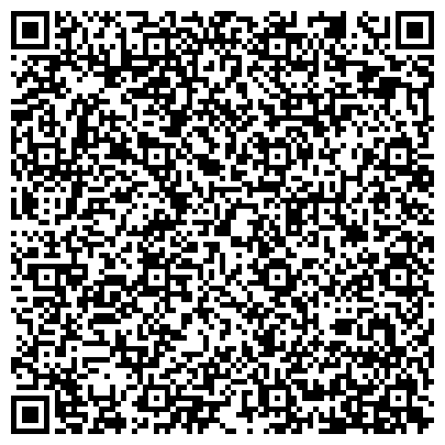 QR-код с контактной информацией организации КАЗАХСТАН ТЕМИР ЖОЛЫ НАЦИОНАЛЬНАЯ КОМПАНИЯ АО ФИЛИАЛ УРАЛЬСКОЕ ОТДЕЛЕНИЕ ПЕРЕВОЗОК